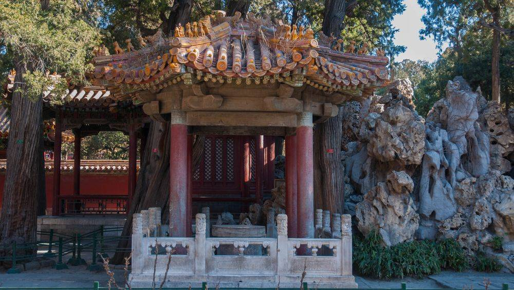 G n ralit s sur le jardin imp rial de la cit interdite for Jardin imperial
