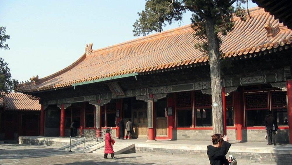Pavillon du principe suprême