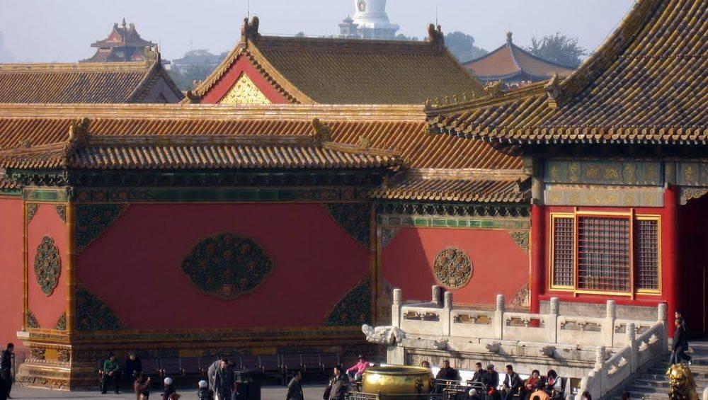 Architecture De La Cite Interdite De Pekin
