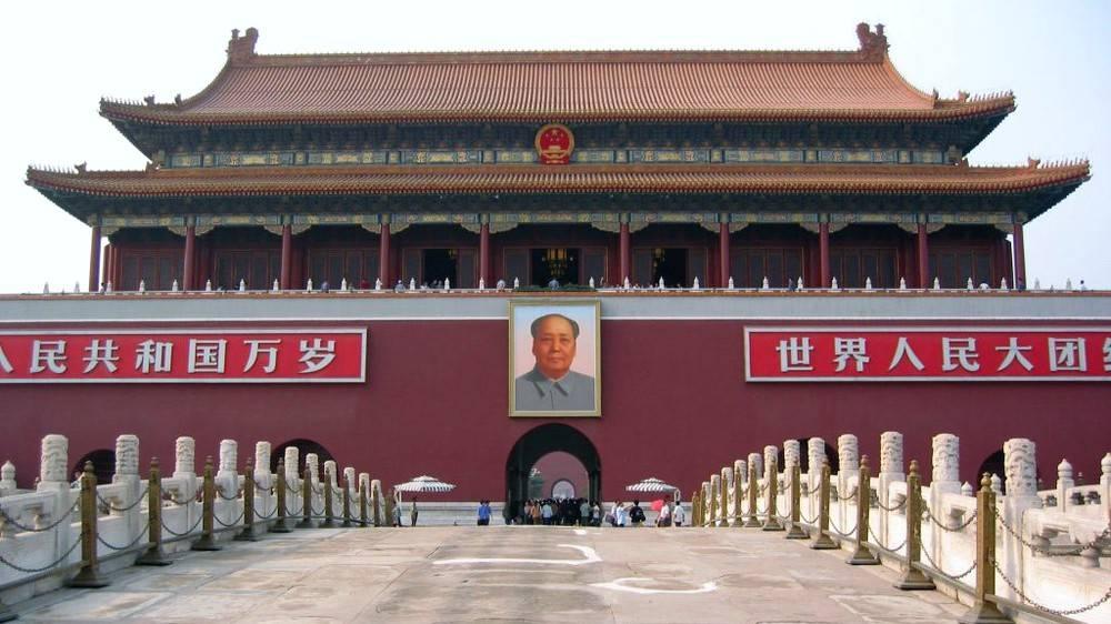 Photos de la cit interdite for Jardin imperial chino