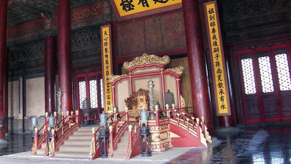 Palais de la Suprême Harmonie