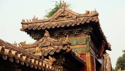 Palais de l'harmonie éternelle