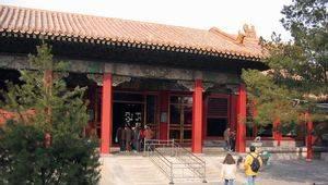 Pavillon de la Culture de l'Esprit
