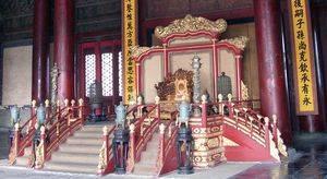 Le trône impérial