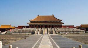 Pavillon de la suprême harmonie