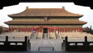 Pavillon du culte des ancêtres