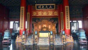 Palais de la Pureté Céleste