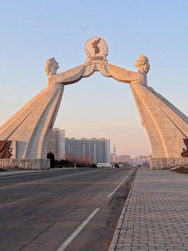 Arche de la Réunification