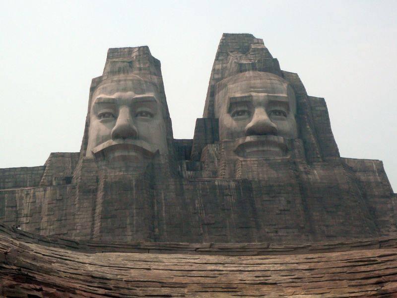 Empereurs Yan et Huang