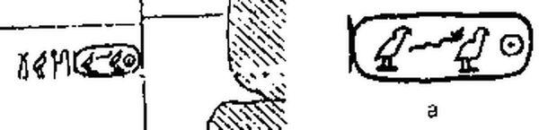 Cartucho na pirámide grande por stichin