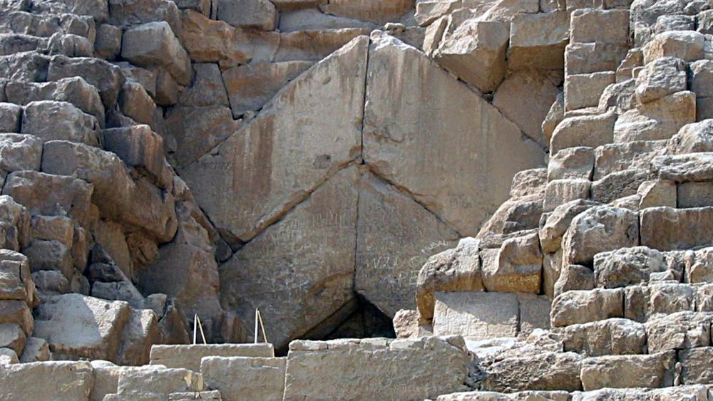 Entrée de la pyramide de Khéops