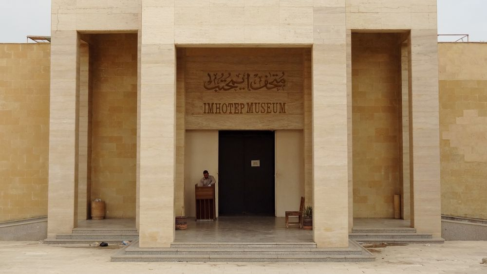 Musée Imhotep