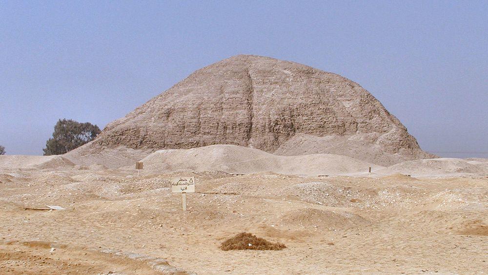 Pyramide d'Amenemhat III, à Hawara