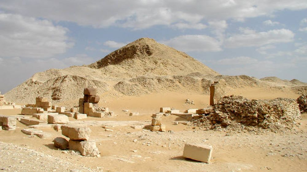 Pyramide de Pepi II