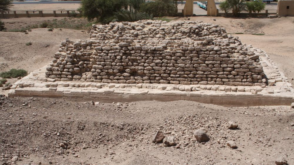 La pyramide de Zaouiet-el-Meitin