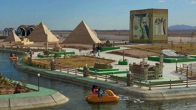 Hurghada Mini Egypt