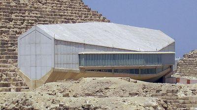 Musée de la barque solaire