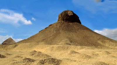 Pyramide d'Amenemhat II