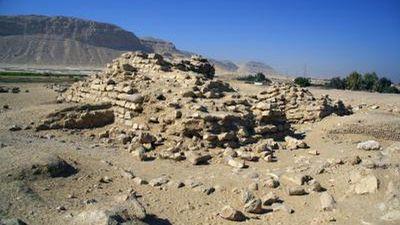 La pyramide de Sinki