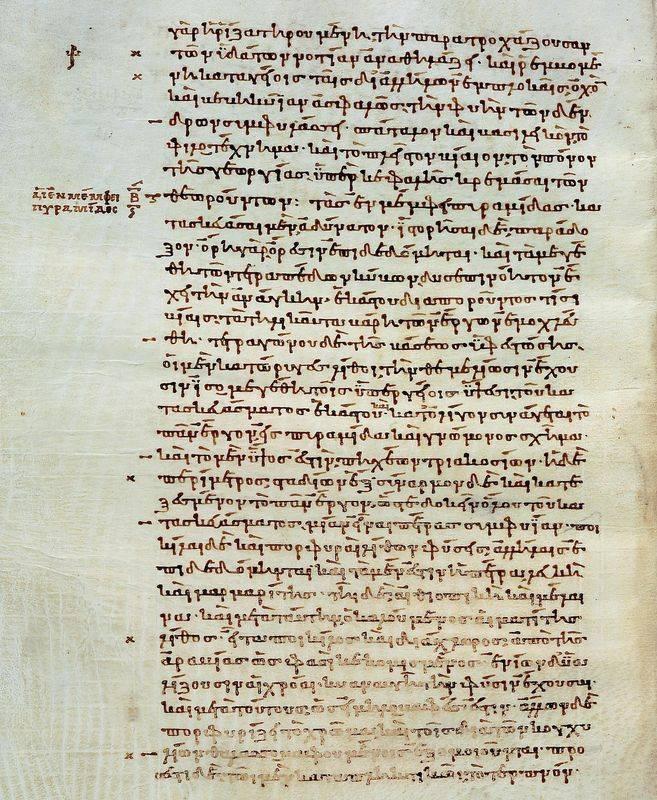Palatinus 398 p.3