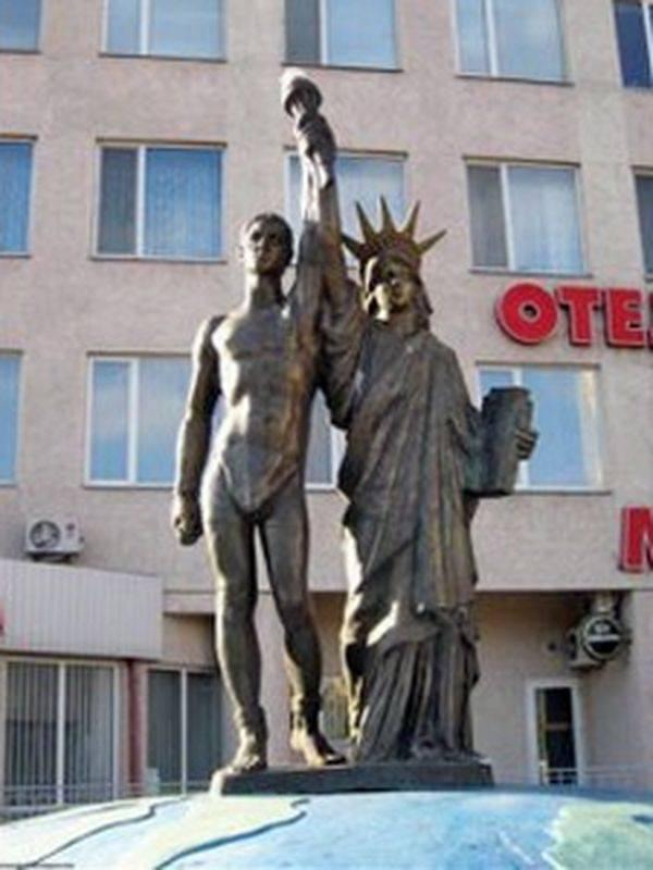 Réplique de Dneprodzerzhinsk