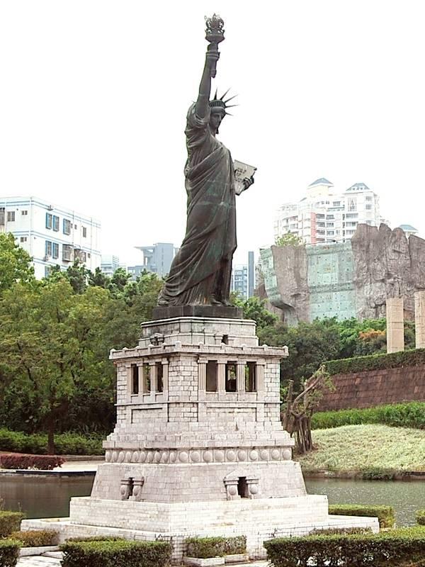 Réplique de Shenzhen