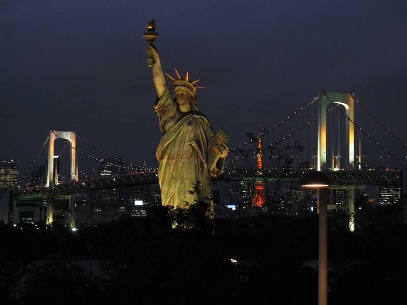 Réplique de Tokyo