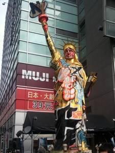 Réplique de Taipei