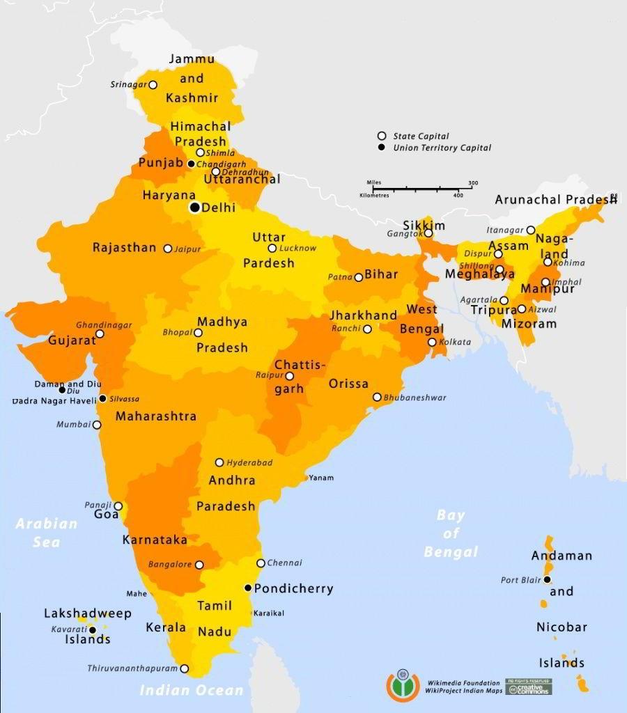Carte des provinces de l'Inde