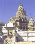 Le temple de Jagdish