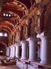 Le palais de Thirumalai Nayak