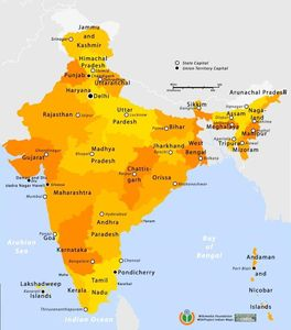 Carte De Linde De Louest.Geographie De L Inde