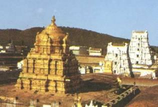 Le temple Venkateshwara