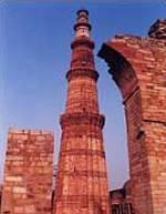 La qutab Minar