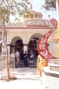 Le temple Bala Hanuman