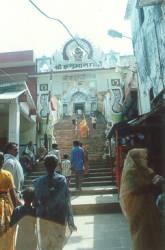 Le Hanumangadhi