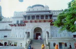 Le Kanak Bhawan