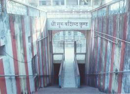 Le Lakshmana Ghat