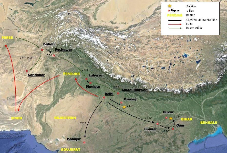 Les conquêtes d'Humâyûn de 1530 à 1555