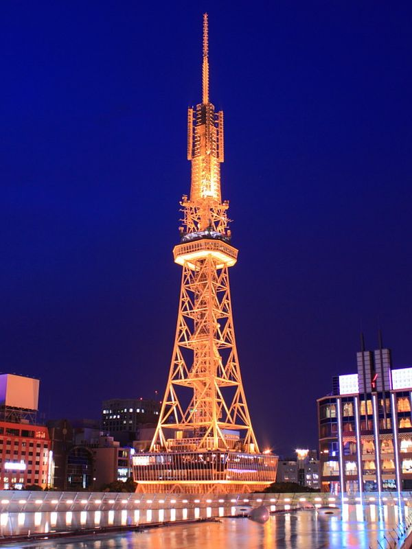 Réplique de Nagoya