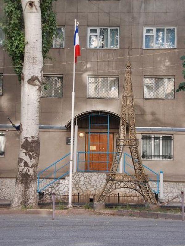 Réplique de Bichkek