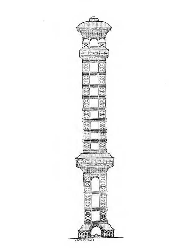 La tour E. Worral