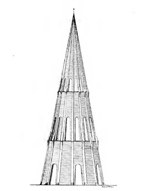 La tour Nicholas C. Vouro