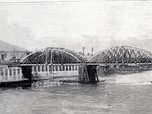 Pont Ayala