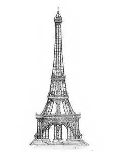 La tour P. Campanakis
