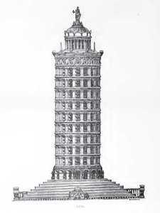 La tour Albert Brunel