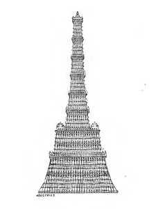 La tour Theodore Sington