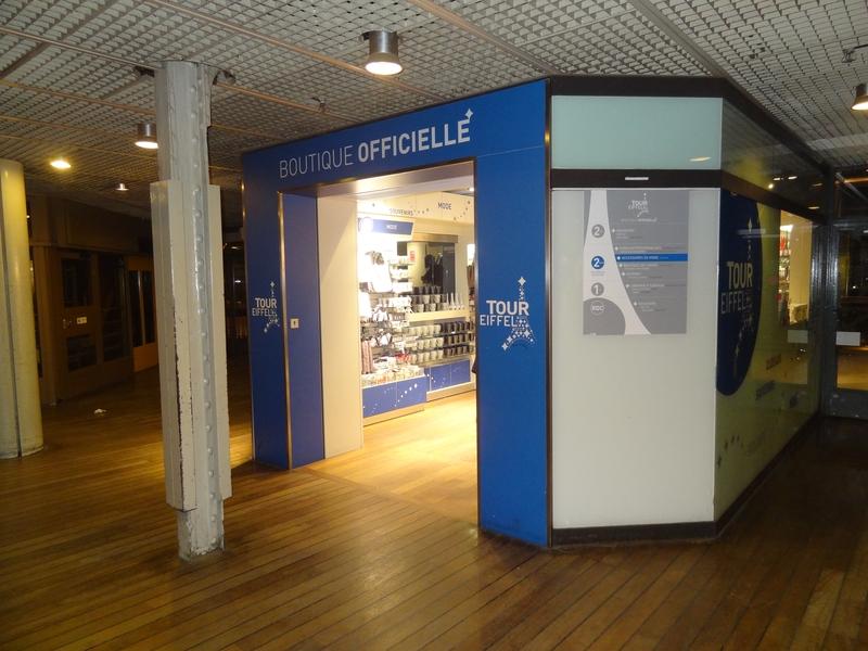 L'entrée d'une des boutiques officielles