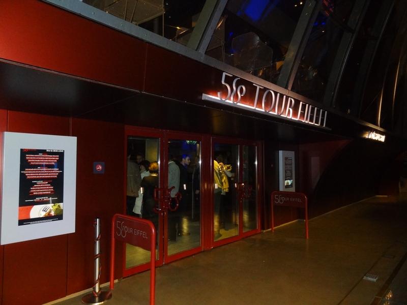 L'entrée du pavillon 58°
