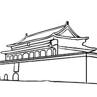 Cité interdite